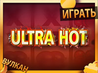 Играть Ultra Hot